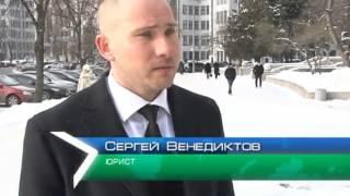 Услуги кадровых агентств должны стать бесплатными(, 2013-01-16T01:17:20.000Z)