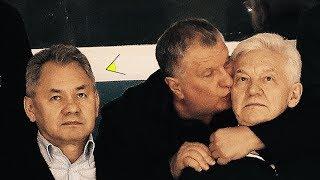 Навальный закрывает ФБК. Поцелуй Сечина и Тимченко. Выборы президента Украины.  (с 1 апреля)