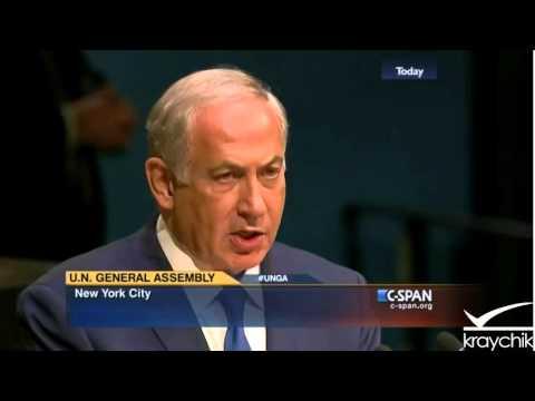 Benjamin Netanyahu at United Nations (FULL SPEECH); HQ; General Assembly; 10-1-2015