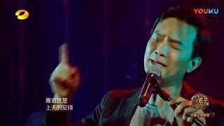 李泉 -  《一生所爱》#歌手2018#