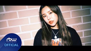 [Special] Candy (Cover by 휘인)