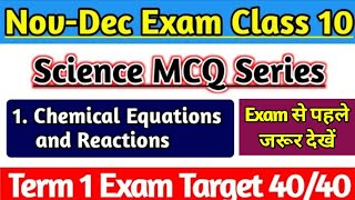 Science Chapter 1 MCQ Super Series of Class 10, Chemical Equations and Reactions for Term 1 Exam  