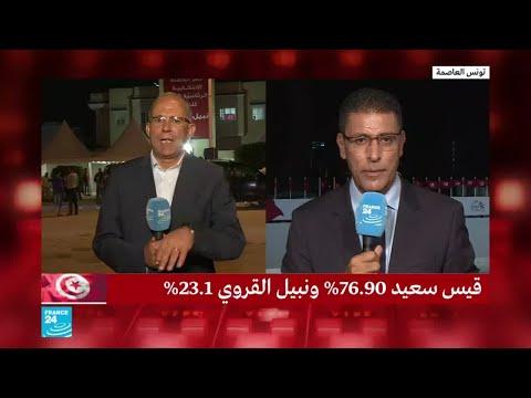 أنباء عن احتمال تقديم نبيل القروي طعنا في نتائج الانتخابات الرئاسية التونسية  - نشر قبل 8 ساعة
