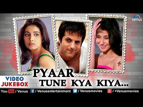 Pyaar Tune Kya Kiya Video Jukebox | Fardeen Khan, Urmila Matondkar, Sonali Kulkarni |