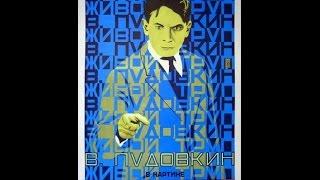 Живой труп (1928) фильм смотреть онлайн