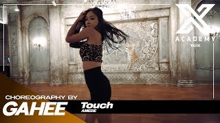 GAHEE X G CLASS | CHOREOGRAPHY VIDEO / Touch - Amerie