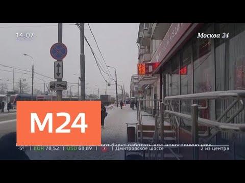 Курс евро превысил 79 рублей - Москва 24