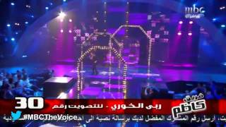 "#MBCThevoice - ""First Be A Woman"" الموسم الأول - ربى الخوري"
