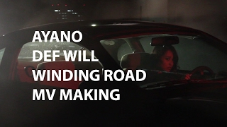 Def Will - Winding Road [Official Music Video] 【YouTube Channel】h...