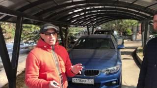 видео Терраса из поликарбоната: преимущества и недостатки