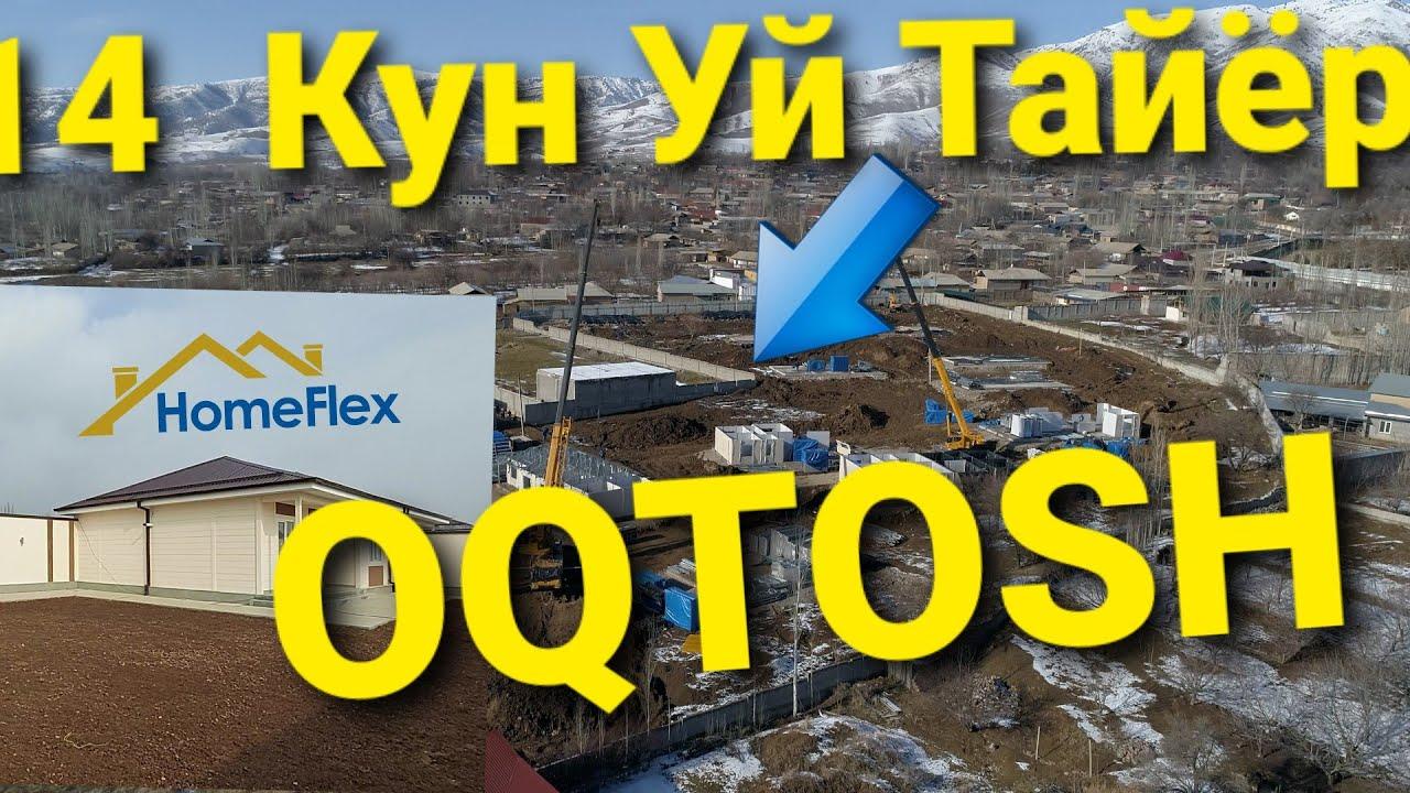 2-qism HomeFlex #TEZKOR uylari Toshkent Oqtoshdagi qurilish jarayoni 1 oyda 41 ta uy namunasi MyTub.uz TAS-IX