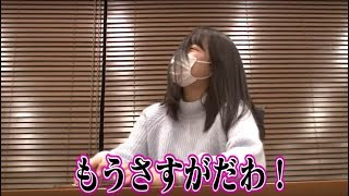 SKE48 福士奈央 「R-1ぐらんぷり2019」に挑戦! #4