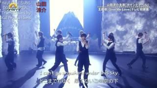 [7122016] Hey! Say! JUMP -「Give Me Love」いただきハイジャンプ(Itadaki High JUMP) Preformance