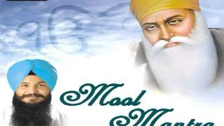 Teri Bhagat | Mool Mantra | Sarabjit Singh | MV Records | Gurbani Videos