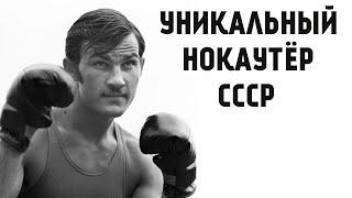 видео: Так ударить больше никто не мог! No one else could hit like that in Boxing!