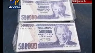 4 held for attempting to exchange Turkish currency in Secunderabad