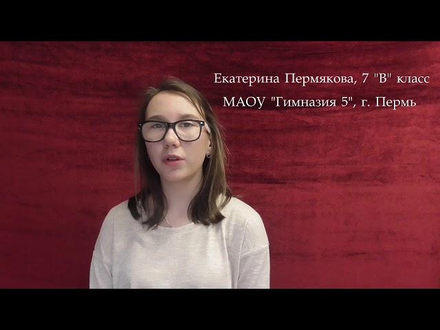 Изображение предпросмотра прочтения – ЕкатеринаПермякова читает произведение «Сероглазый король» А.А.Ахматовой