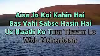 Har ghadi badal rahi karaoke sing along   YouTube