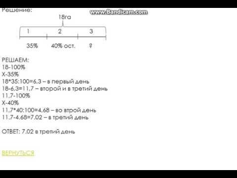 Контрольная работа по математике 6 класс