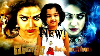 Nandhini title song||MUST WATCH🔥||New version🐍🐍🐍