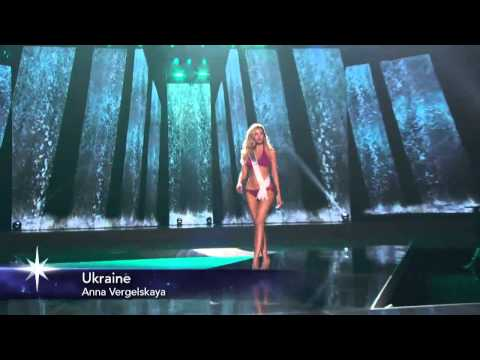 Miss Ukraine Universe 2015 Preliminary  competition