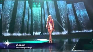 Miss Ukraine Universe 2015 Preliminary  competition