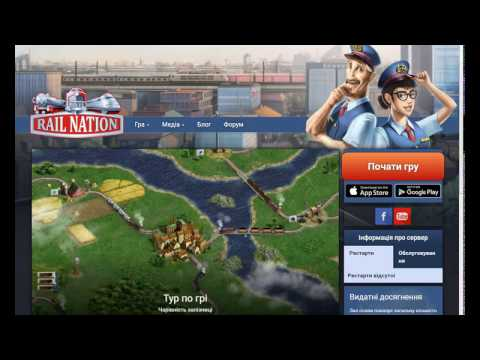 Rail nation. Обзор игры Rail nation