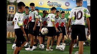 Thai cave boys return home | NCB