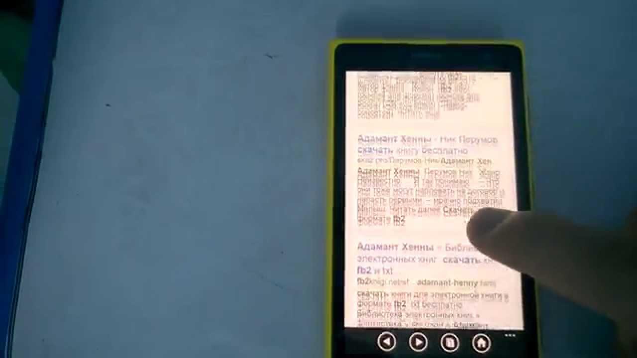 Книги для windows phone 8 скачать