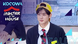 Cha Eun Woo is really smart [Master in the House Ep 157]
