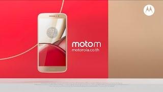 Moto M ให้คุณมากกว่าแค่สเปค ด้วยพรีเมียมดีไซน์ และวัสดุระดับโลก