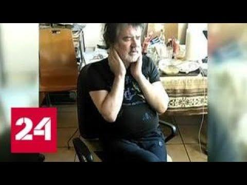 Врачи не узнали Осина: он снова попал в больницу с алкогольным отравлением - Россия 24