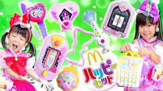 マック の ハッピーセット に プリキュアのおもちゃ登場 💛 なりきり アイテム & マクドナルド限定 ミライクリスタル も 💛  HUGっと!プリキュア はぐっとプリキュア はれママ おもちゃ