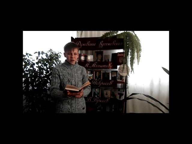 Изображение предпросмотра прочтения – ДаниилНиконов читает произведение «Ночью» А.А.Ахматовой