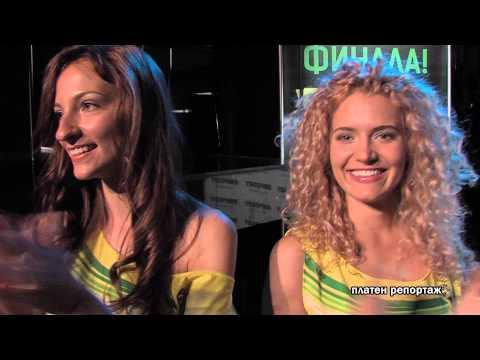 Видео Покер на живо правила