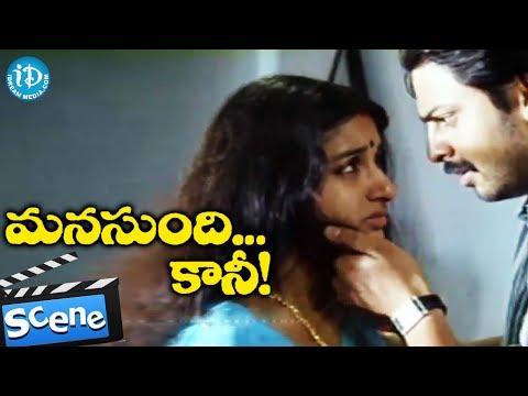 Manasundi Kaani - Sriram, Meera Jasmine Emotional Scene