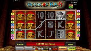 видео Играть в казино Император