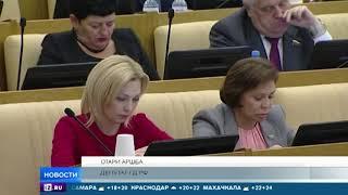 Госдума приняла закон о наказании за отказ нанимать лиц предпенсионного возраста