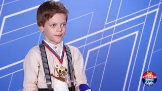 «Я хотел победить и победил!» Арсений Федотов. Интервью с финалистом.