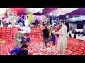 Super Hit Song Mera Yar Lamy Da By Ameer Niazi