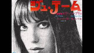 Serge Gainsbourg&Jane Birkin_Je t'aime moi non plus