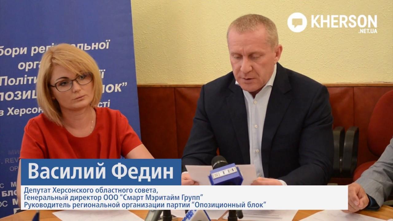 виагра по украински перевод