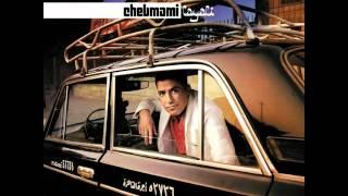 Cheb Mami - Leh Inshallah / الشاب مامي - ليه إن شاء لله