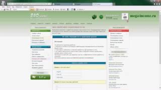 Как раскрутить  сайт через сервис    Seosprint. Видео урок от Александра.
