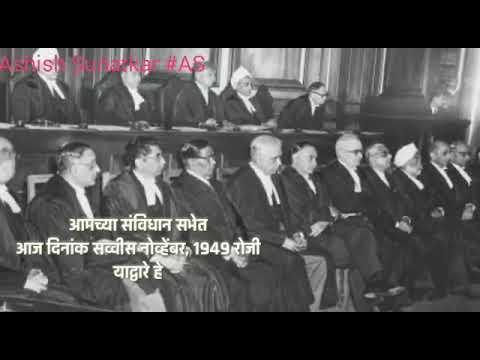Jay Bhim Status 26 Nov 1949 Sanvidhan Din Special Whatsapp Status