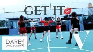 [1theK Dance Cover Contest] PRISTIN V (프리스틴 V) - 네 멋대로 (Get It) Dance Cover by DARE X AO X Hustle