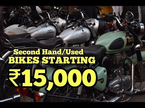 Bike Market In Delhi   Karol Bagh Bike Market   Second Hand Bike Market   Old Bikes   Maitri Motors