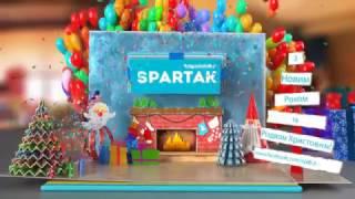 Новорічний ролик. Спартак
