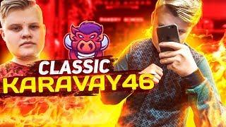 Classic Karavay46