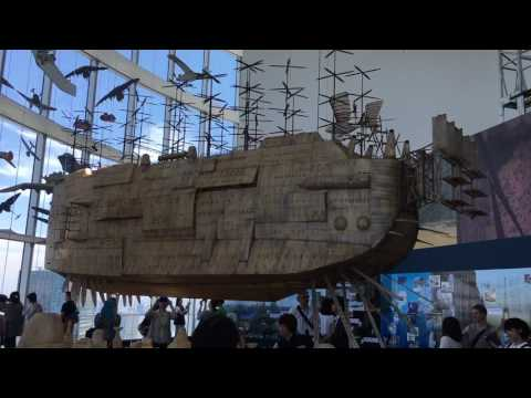 Laputa Ghibli Exhibition Mori museum art Roppongi
